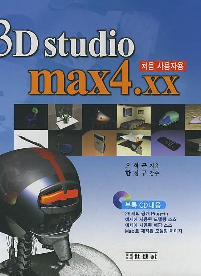 3D STUDIO MAX4.XX