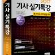 https://www.sejinbook.com/data/item/1489653719/thumb-7ZmN67O07Jqp_20176riw7IKs7Iuk6riw7Yq56rCV_80x80.png